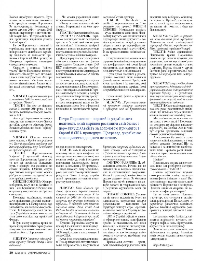 http://ukrainianpeople.us/wp-content/uploads/2016/06/page_30-793x1024.jpg