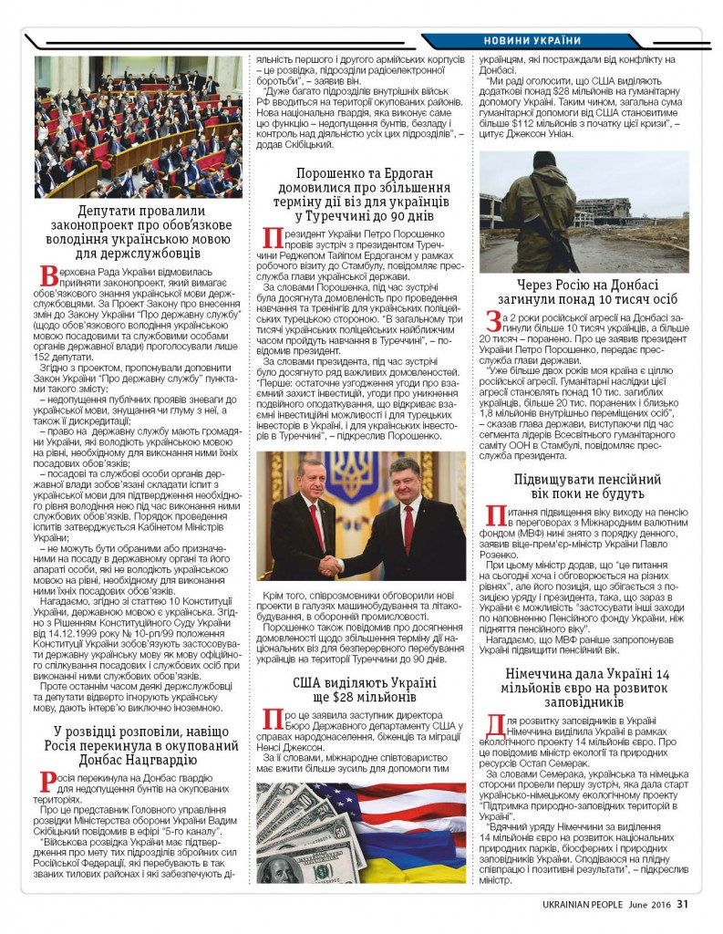 http://ukrainianpeople.us/wp-content/uploads/2016/06/page_31-793x1024.jpg