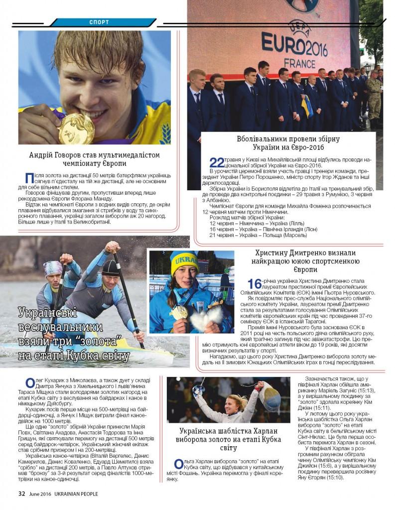https://ukrainianpeople.us/wp-content/uploads/2016/06/page_32-793x1024.jpg