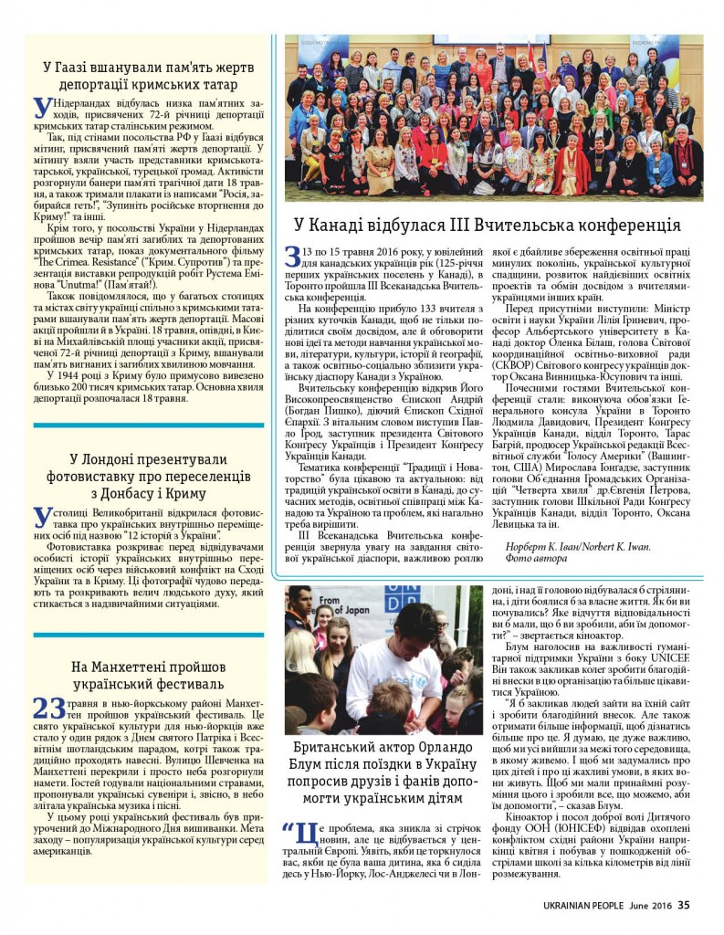 http://ukrainianpeople.us/wp-content/uploads/2016/06/page_35-793x1024.jpg
