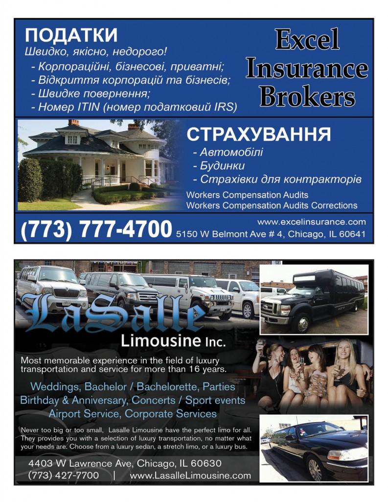 https://ukrainianpeople.us/wp-content/uploads/2016/06/page_37-793x1024.jpg