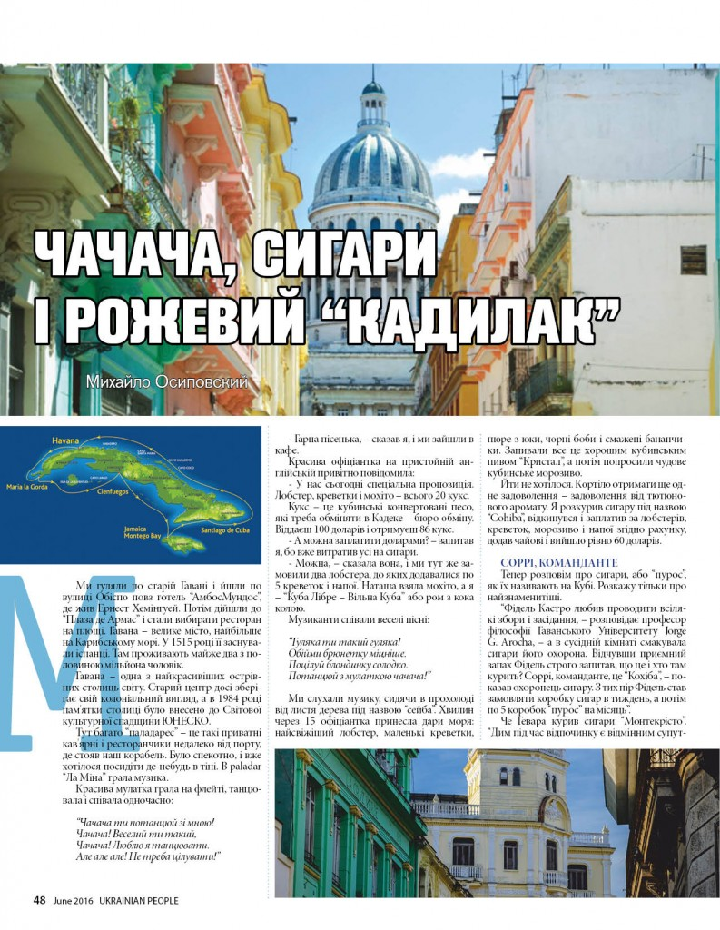 http://ukrainianpeople.us/wp-content/uploads/2016/06/page_48-793x1024.jpg