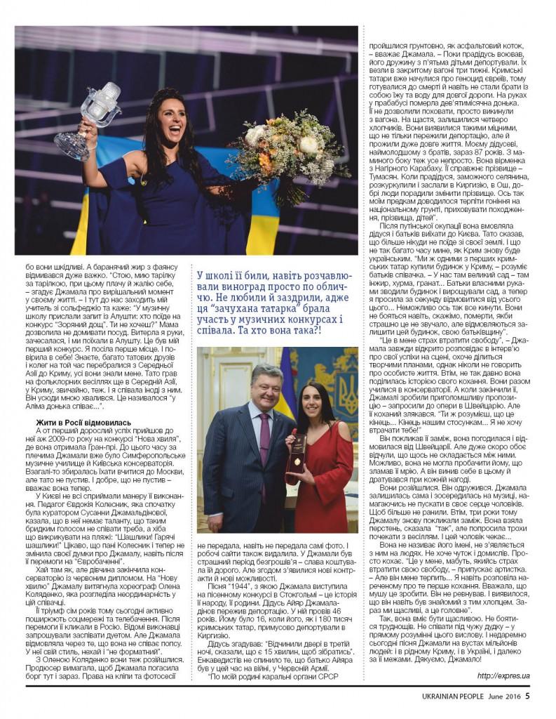 https://ukrainianpeople.us/wp-content/uploads/2016/06/page_5-793x1024.jpg