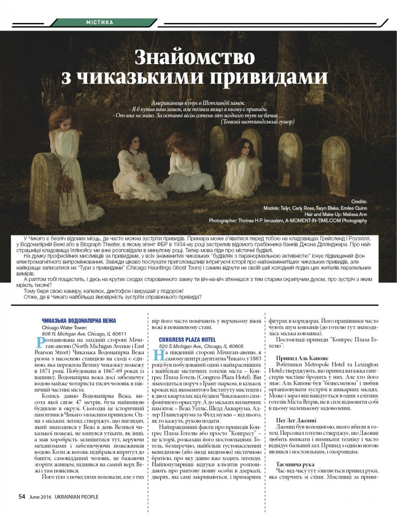 https://ukrainianpeople.us/wp-content/uploads/2016/06/page_54-793x1024.jpg