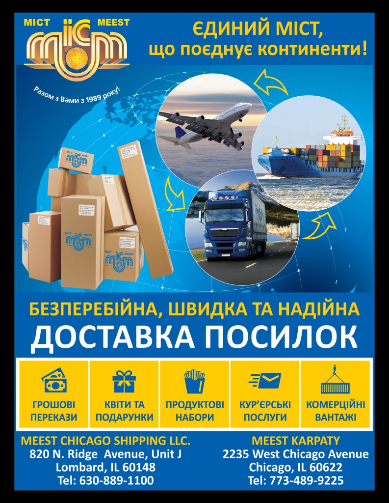http://ukrainianpeople.us/wp-content/uploads/2016/07/page_13-793x1024.jpg