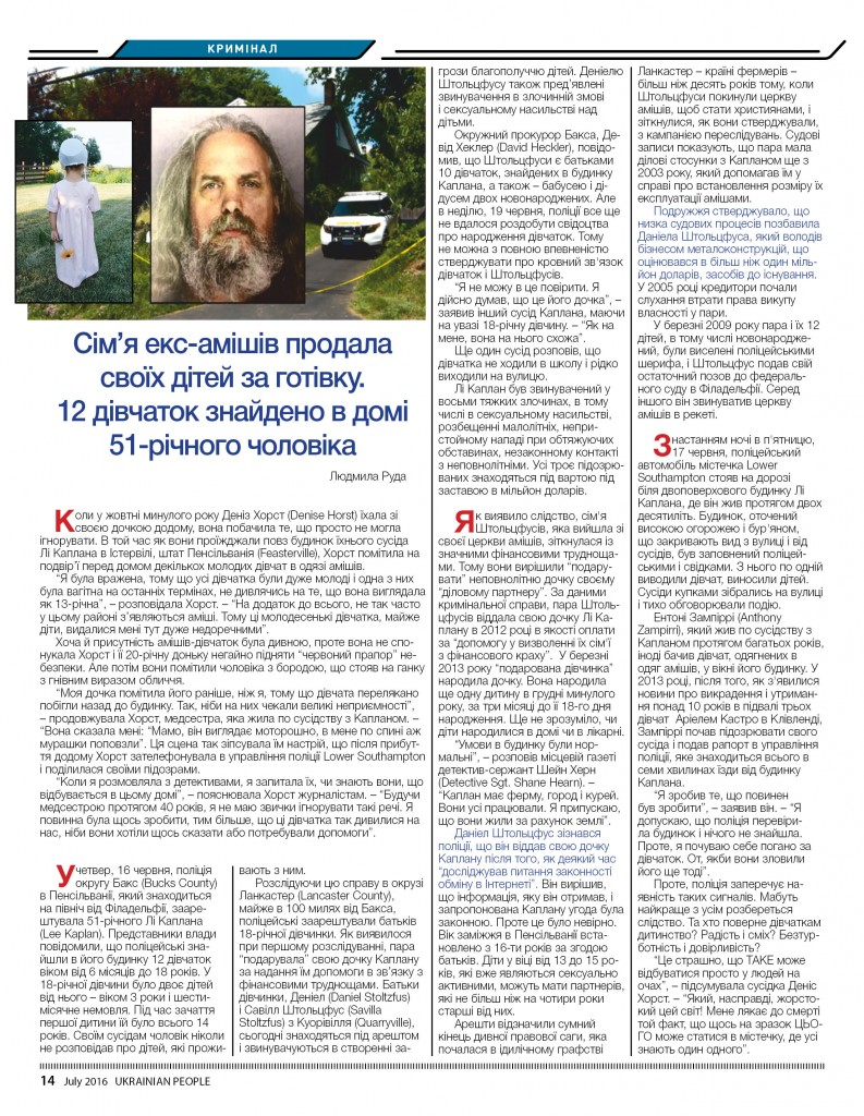 http://ukrainianpeople.us/wp-content/uploads/2016/07/page_14-793x1024.jpg