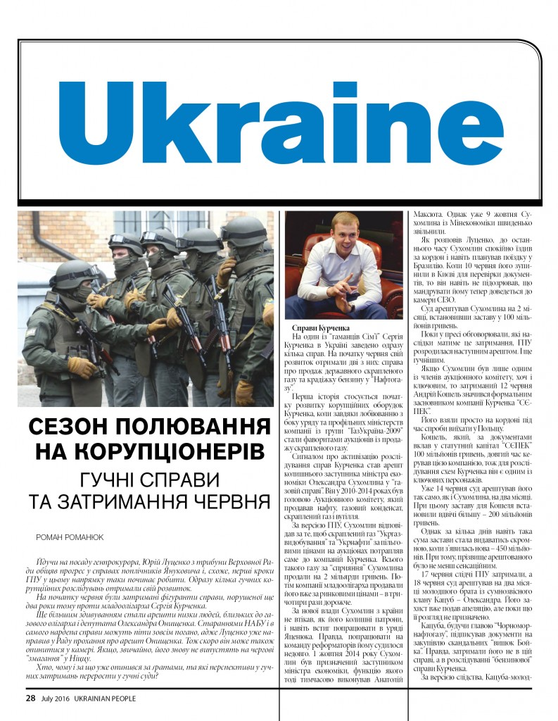 http://ukrainianpeople.us/wp-content/uploads/2016/07/page_28-793x1024.jpg