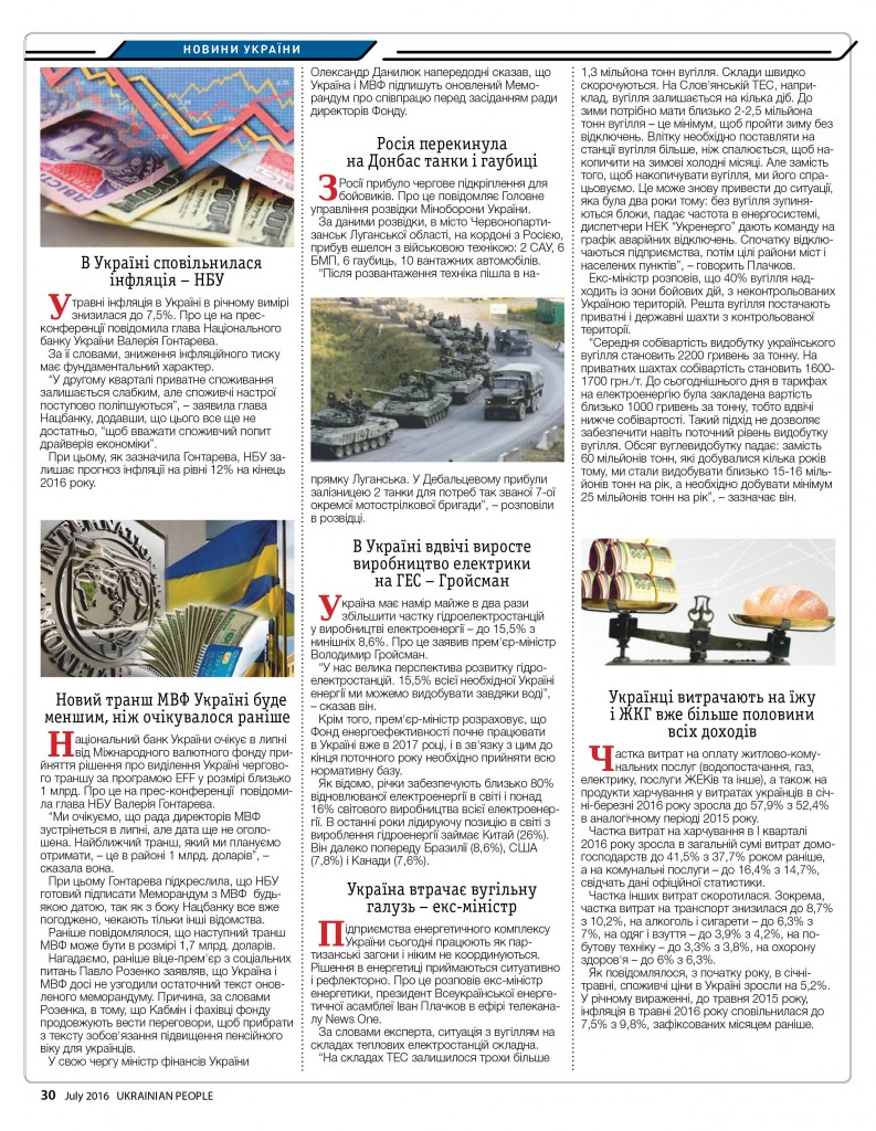 http://ukrainianpeople.us/wp-content/uploads/2016/07/page_30-793x1024.jpg
