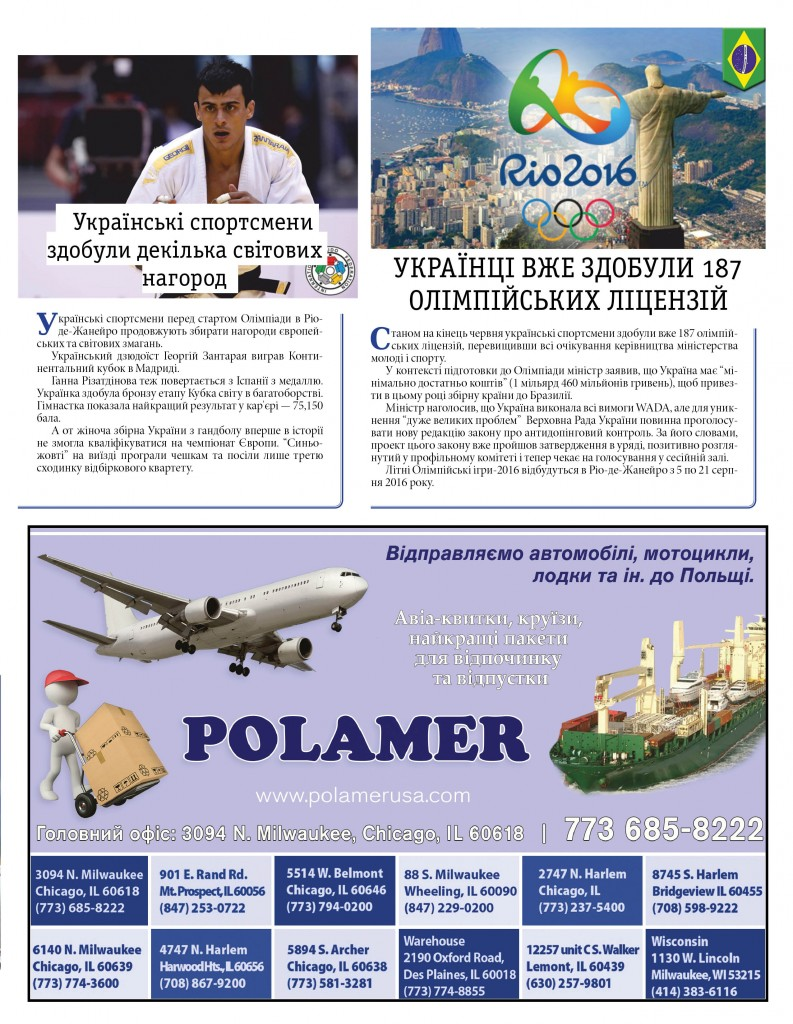 http://ukrainianpeople.us/wp-content/uploads/2016/07/page_33-793x1024.jpg