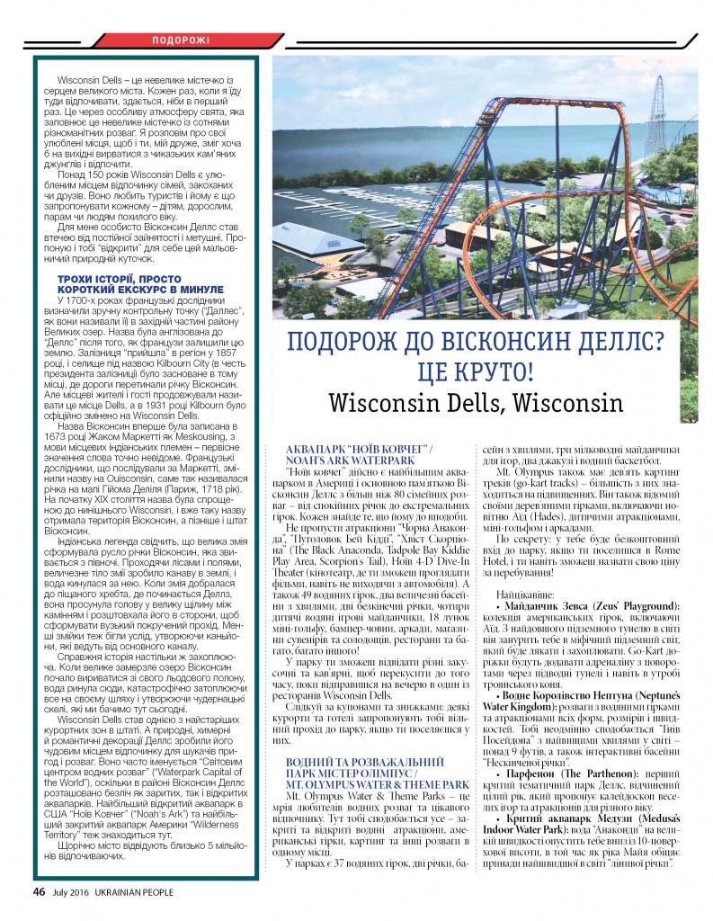 http://ukrainianpeople.us/wp-content/uploads/2016/07/page_46-793x1024.jpg