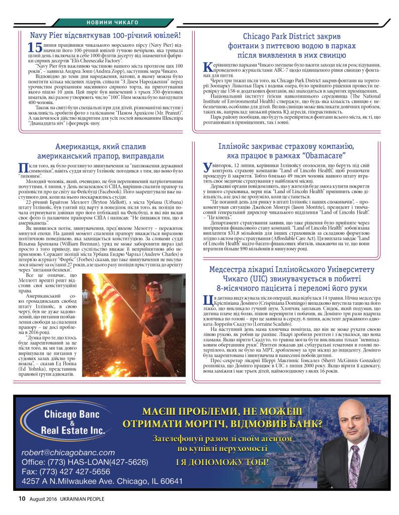 https://ukrainianpeople.us/wp-content/uploads/2016/08/page_10-793x1024.jpg