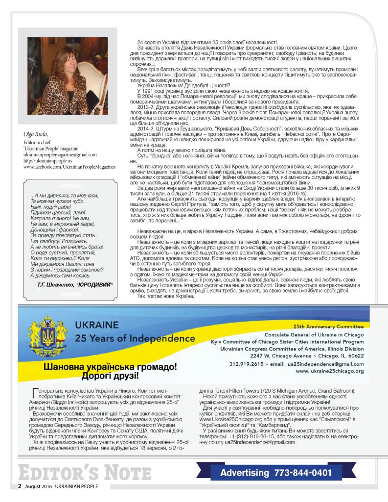https://ukrainianpeople.us/wp-content/uploads/2016/08/page_2-793x1024.jpg