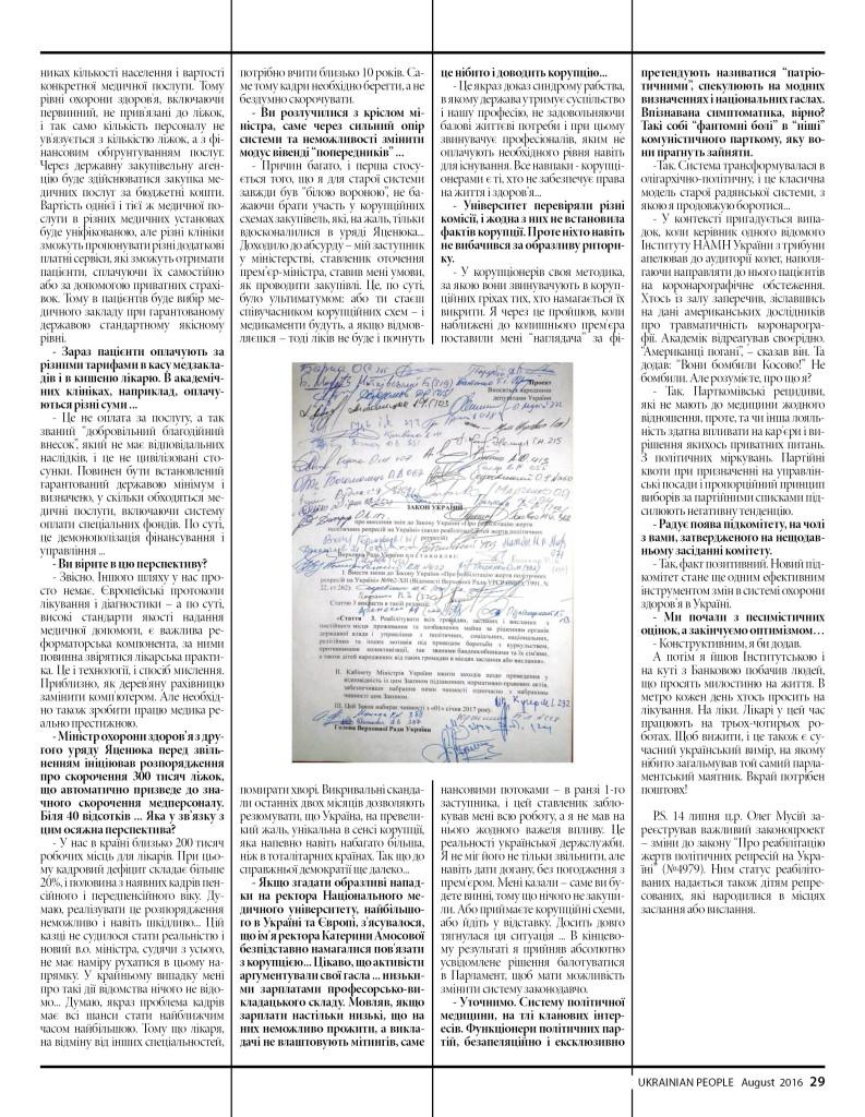 https://ukrainianpeople.us/wp-content/uploads/2016/08/page_29-793x1024.jpg