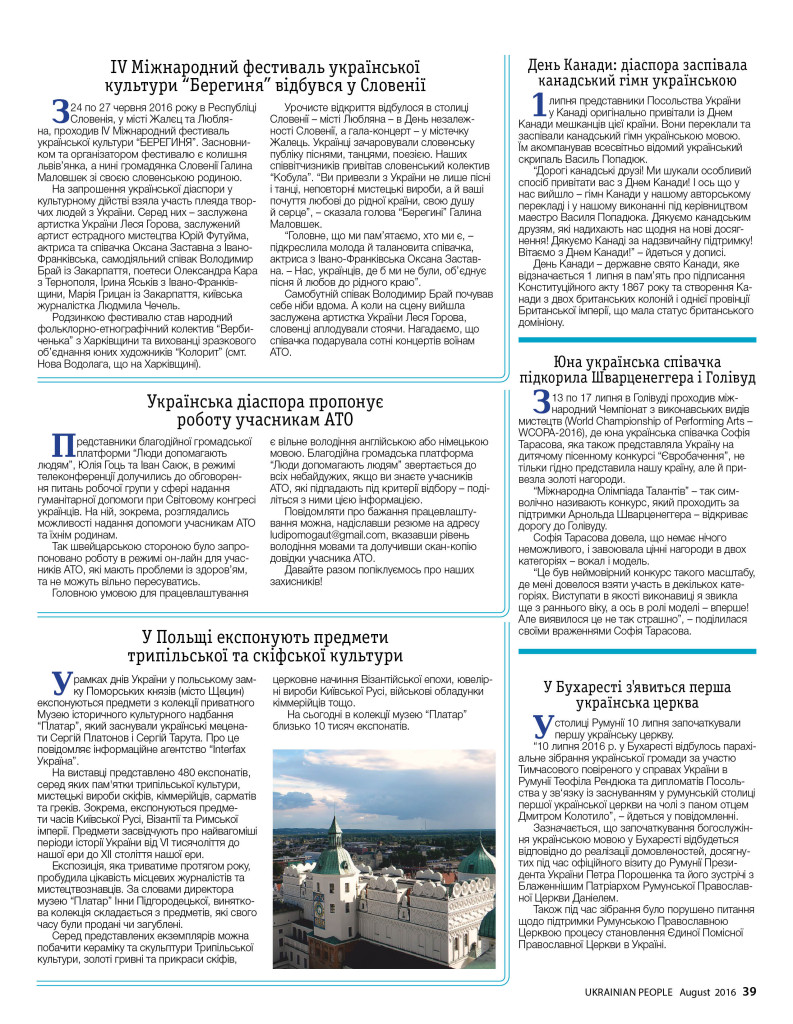 https://ukrainianpeople.us/wp-content/uploads/2016/08/page_39-793x1024.jpg