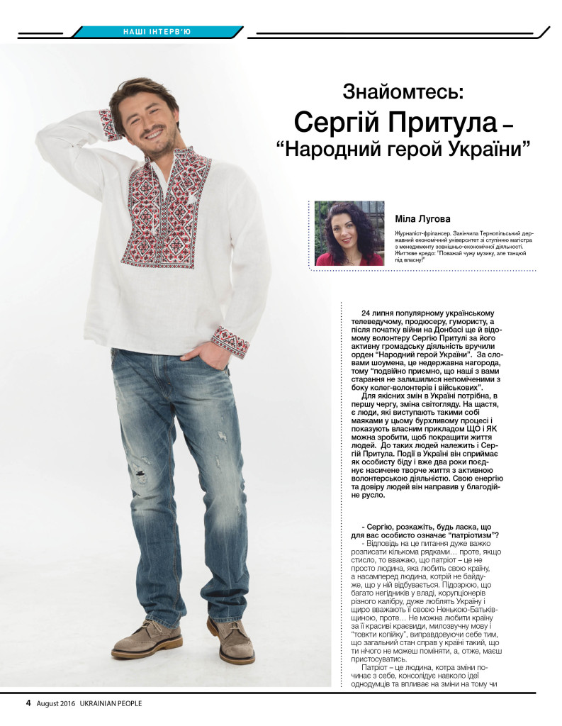 https://ukrainianpeople.us/wp-content/uploads/2016/08/page_4-793x1024.jpg