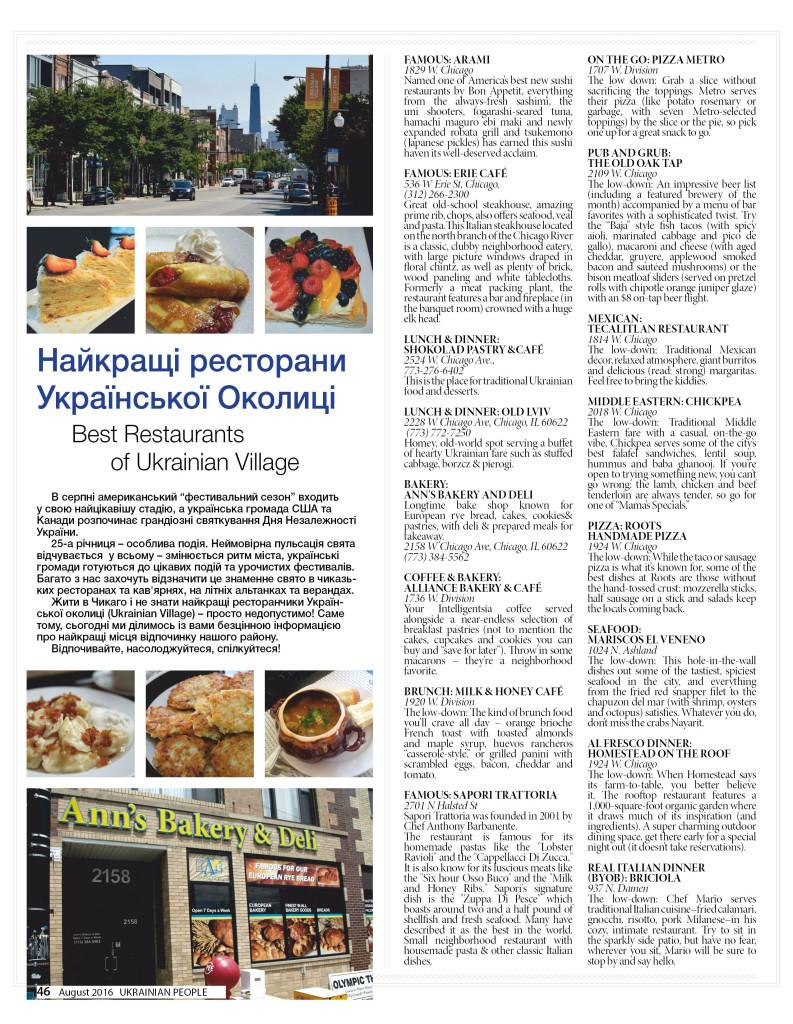 https://ukrainianpeople.us/wp-content/uploads/2016/08/page_46-793x1024.jpg