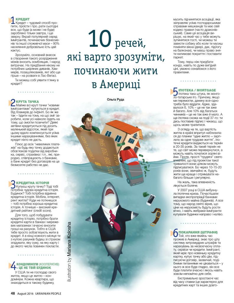 https://ukrainianpeople.us/wp-content/uploads/2016/08/page_48-793x1024.jpg