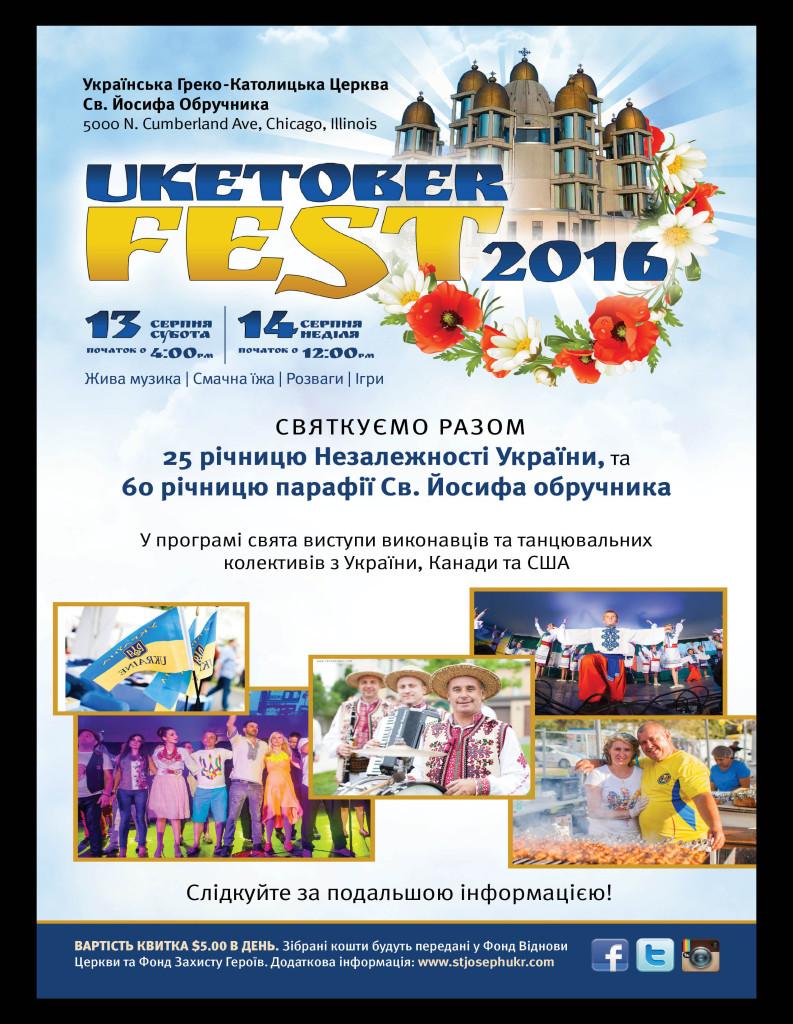 https://ukrainianpeople.us/wp-content/uploads/2016/08/page_7-793x1024.jpg