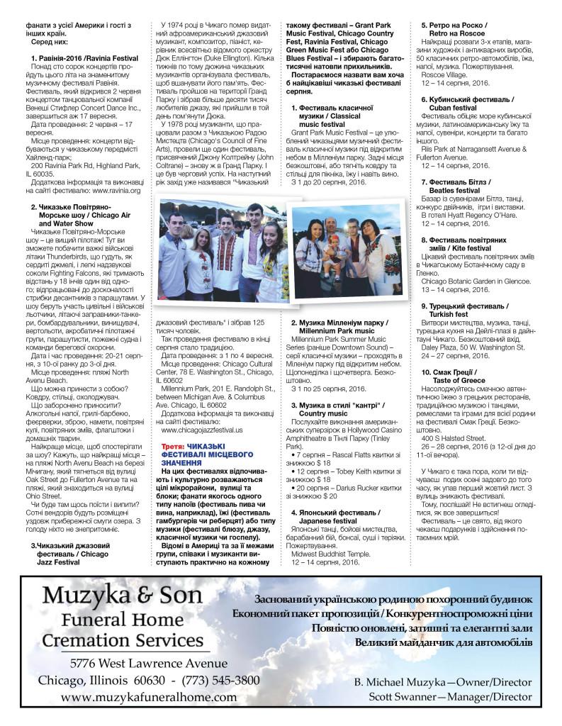 https://ukrainianpeople.us/wp-content/uploads/2016/08/page_9-793x1024.jpg