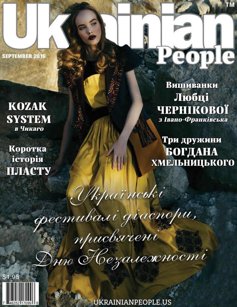 https://ukrainianpeople.us/wp-content/uploads/2016/09/page_1-793x1024.jpg