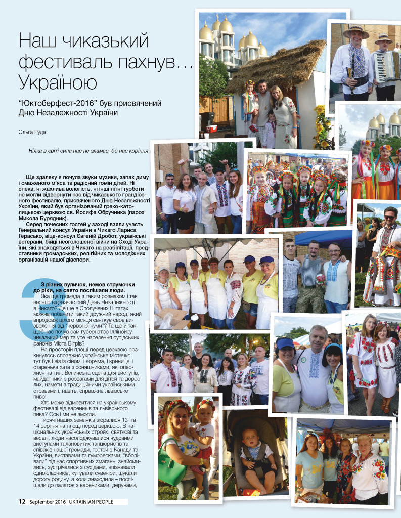 http://ukrainianpeople.us/wp-content/uploads/2016/09/page_12-793x1024.jpg