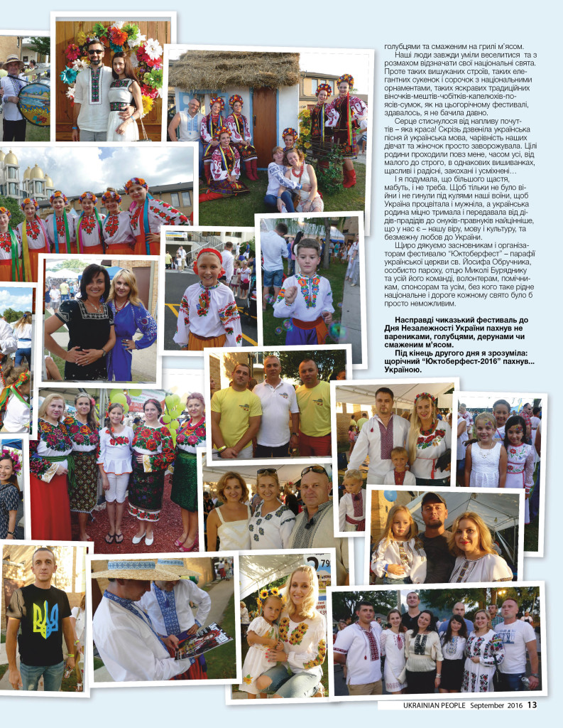 http://ukrainianpeople.us/wp-content/uploads/2016/09/page_13-793x1024.jpg