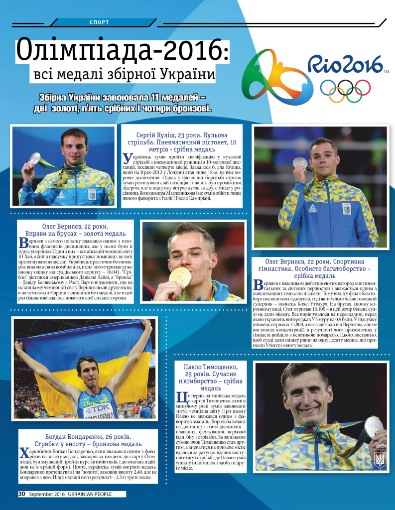http://ukrainianpeople.us/wp-content/uploads/2016/09/page_30-793x1024.jpg