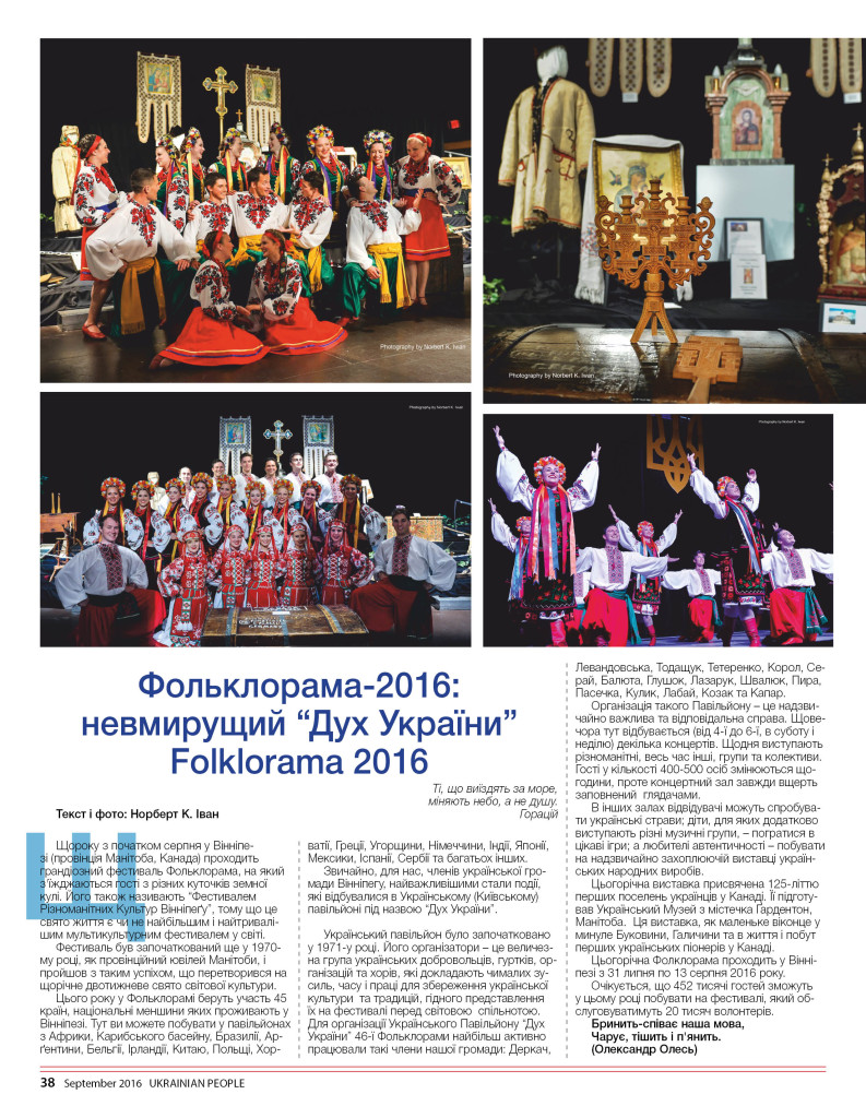 https://ukrainianpeople.us/wp-content/uploads/2016/09/page_38-793x1024.jpg