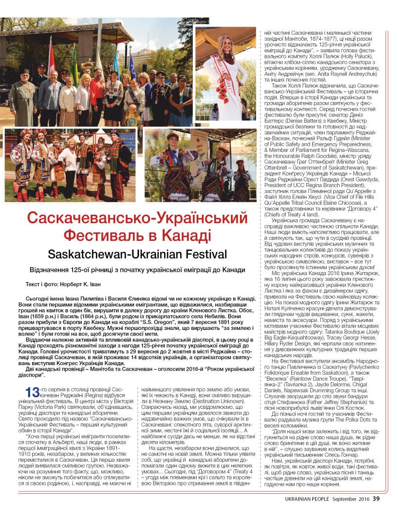 https://ukrainianpeople.us/wp-content/uploads/2016/09/page_39-793x1024.jpg