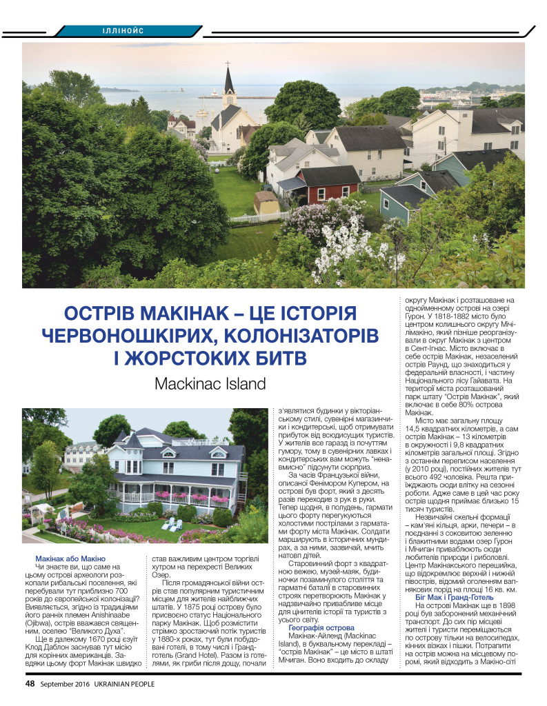 http://ukrainianpeople.us/wp-content/uploads/2016/09/page_48-793x1024.jpg