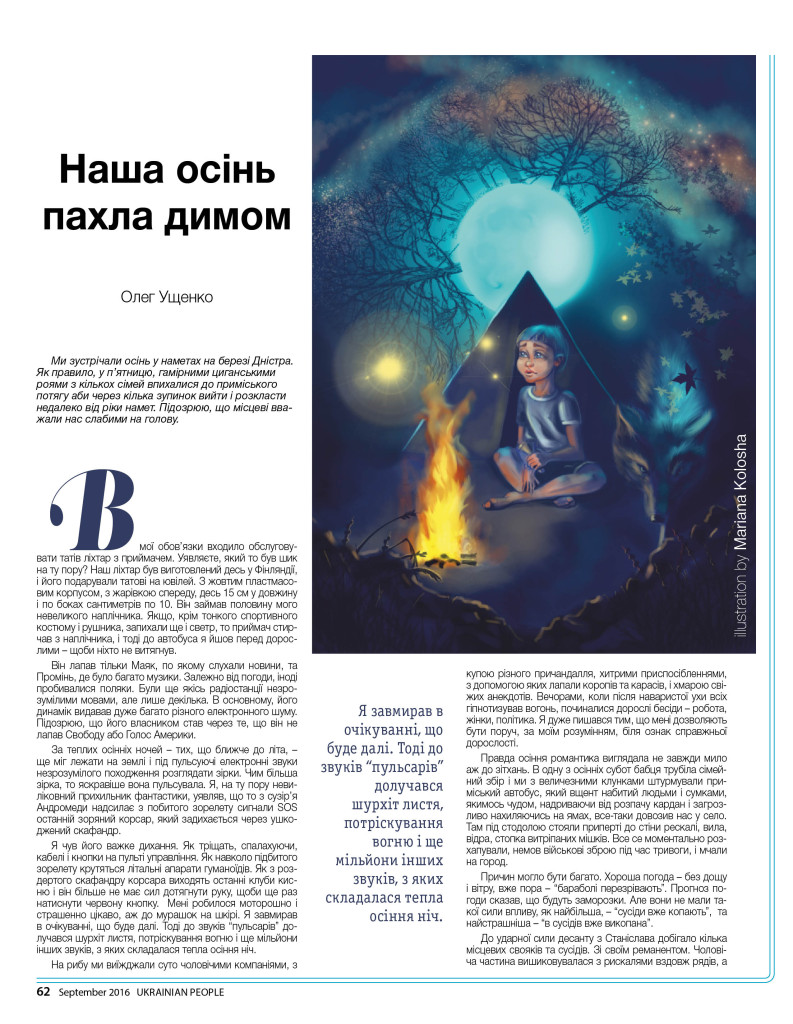 https://ukrainianpeople.us/wp-content/uploads/2016/09/page_62-793x1024.jpg