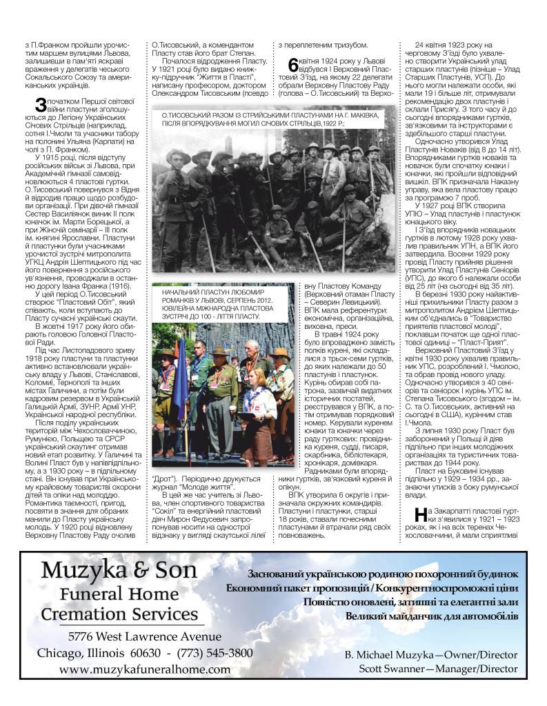 https://ukrainianpeople.us/wp-content/uploads/2016/09/page_9-793x1024.jpg