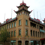 on-leong-merchants-association-building