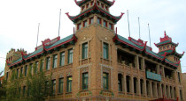 on-leong-merchants-association-building