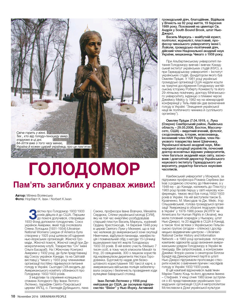 http://ukrainianpeople.us/wp-content/uploads/2016/10/page_101-793x1024.jpg