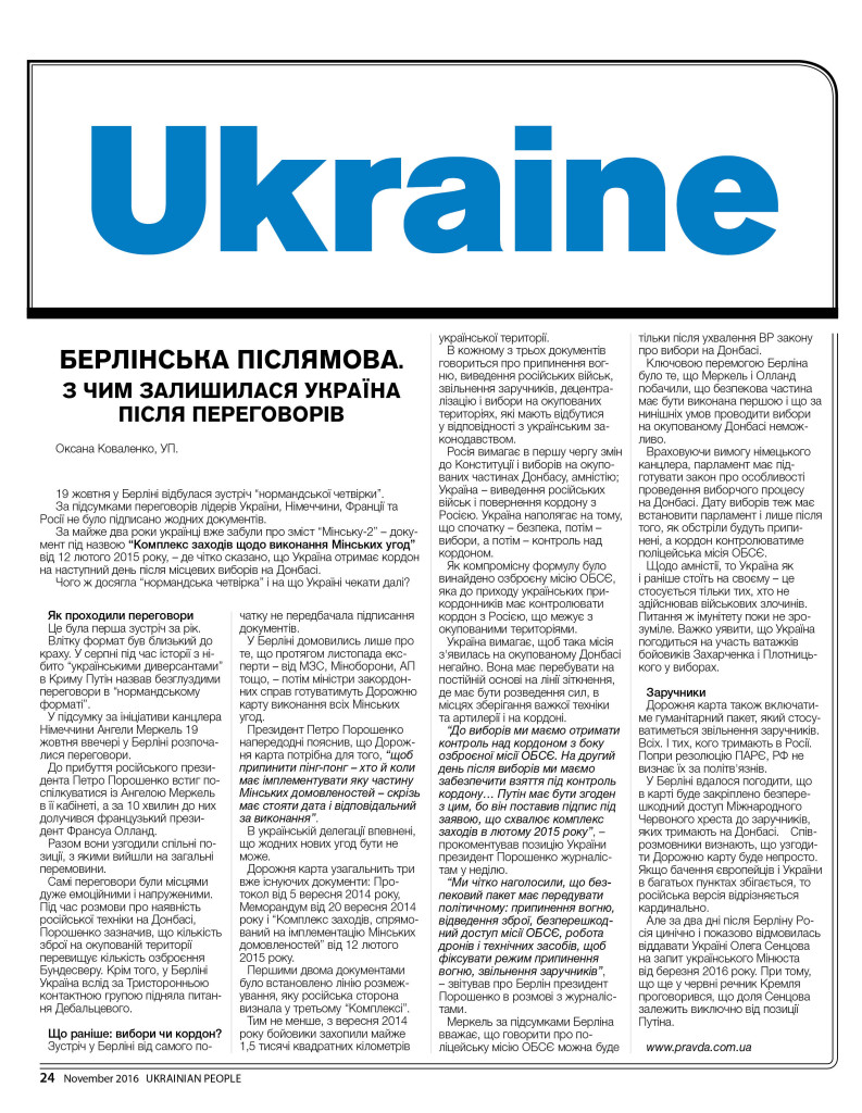 http://ukrainianpeople.us/wp-content/uploads/2016/10/page_241-793x1024.jpg