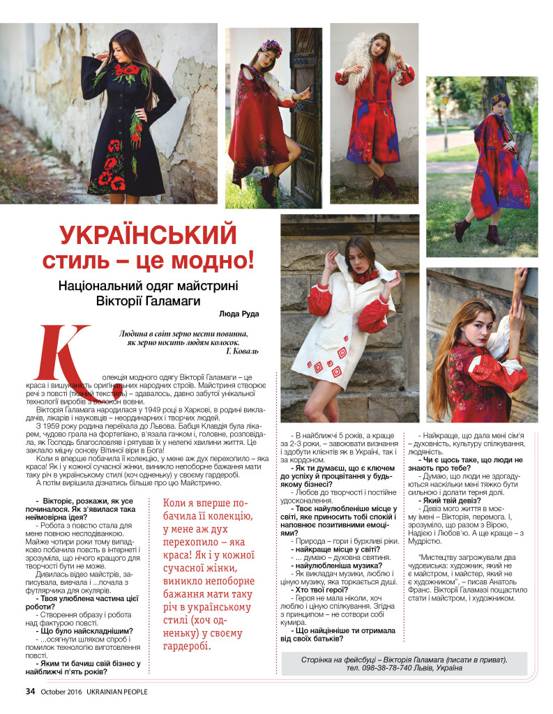 http://ukrainianpeople.us/wp-content/uploads/2016/10/page_34-793x1024.jpg