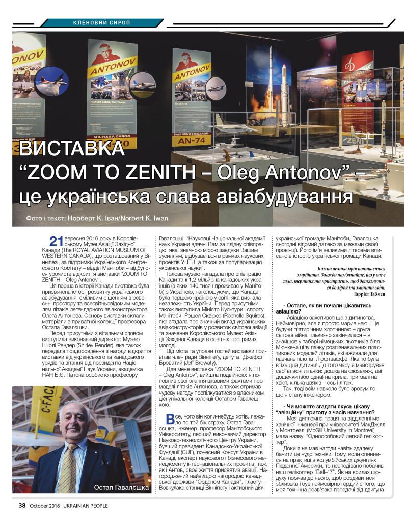 http://ukrainianpeople.us/wp-content/uploads/2016/10/page_38-793x1024.jpg
