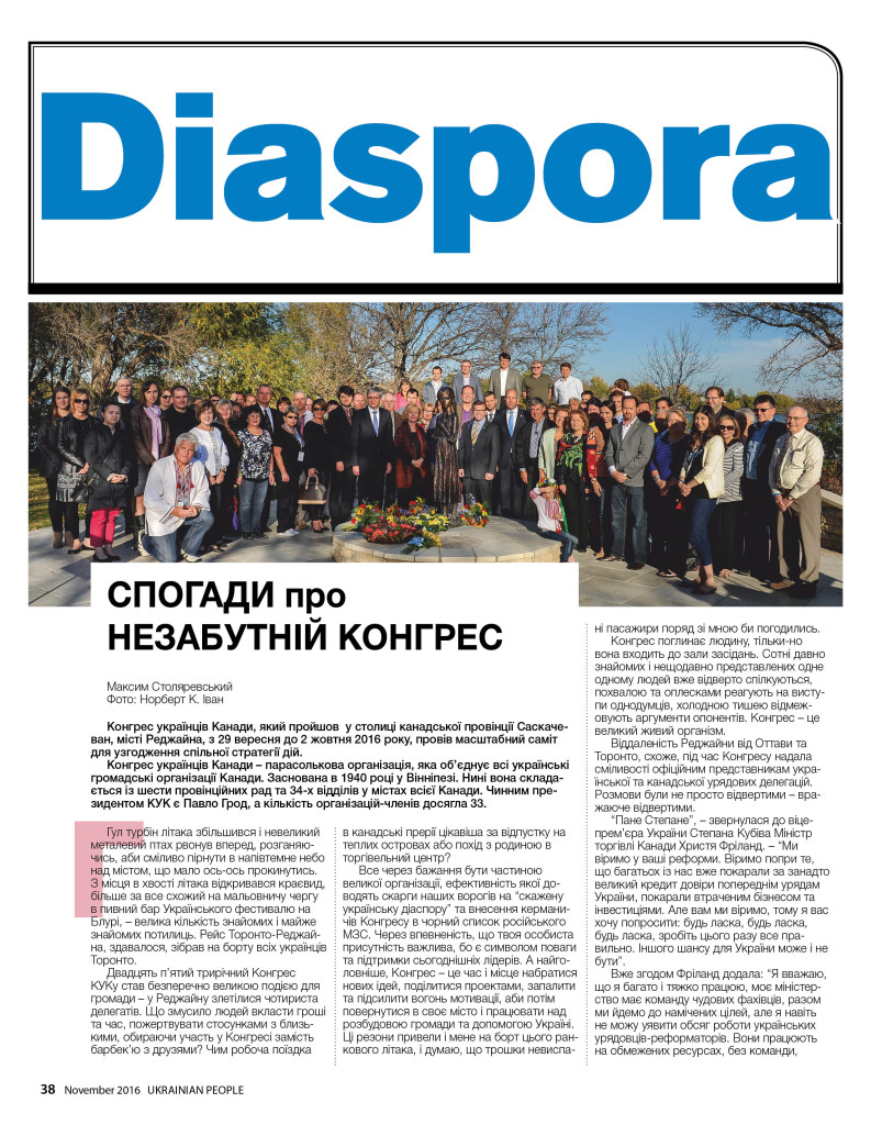 http://ukrainianpeople.us/wp-content/uploads/2016/10/page_381-793x1024.jpg