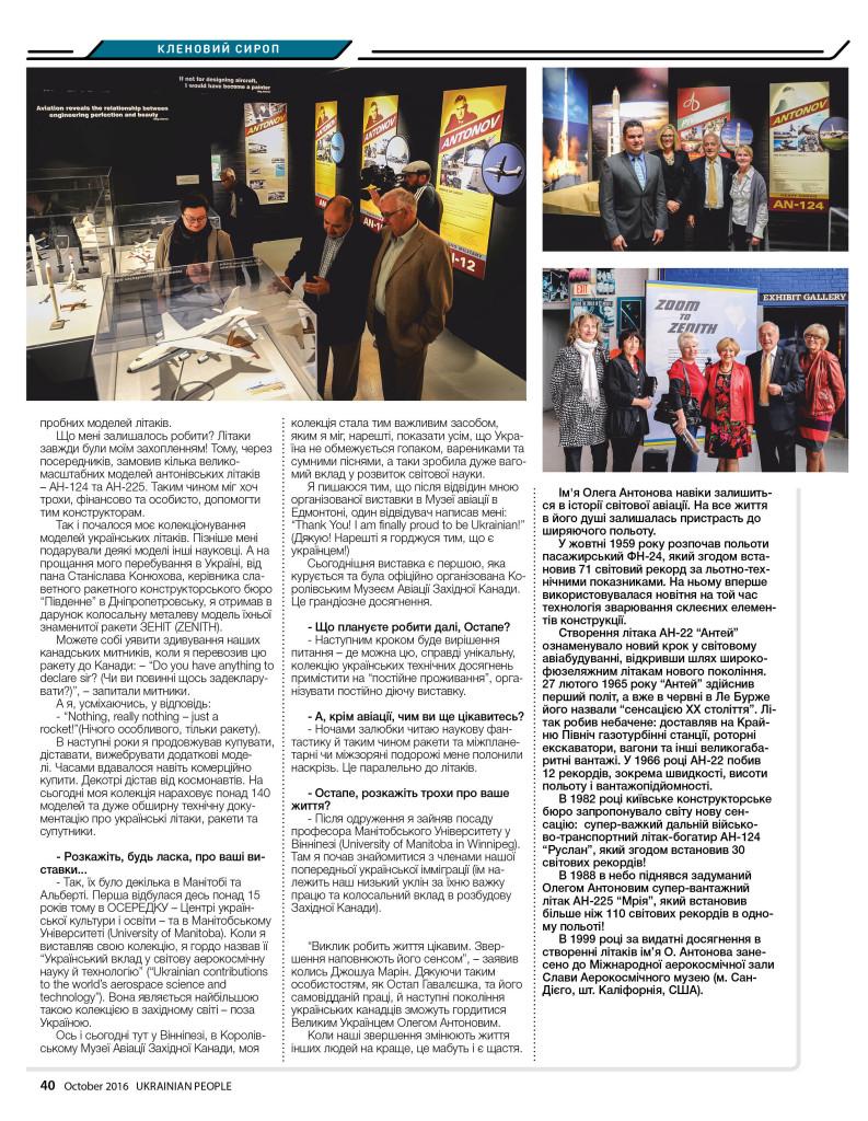 http://ukrainianpeople.us/wp-content/uploads/2016/10/page_40-793x1024.jpg