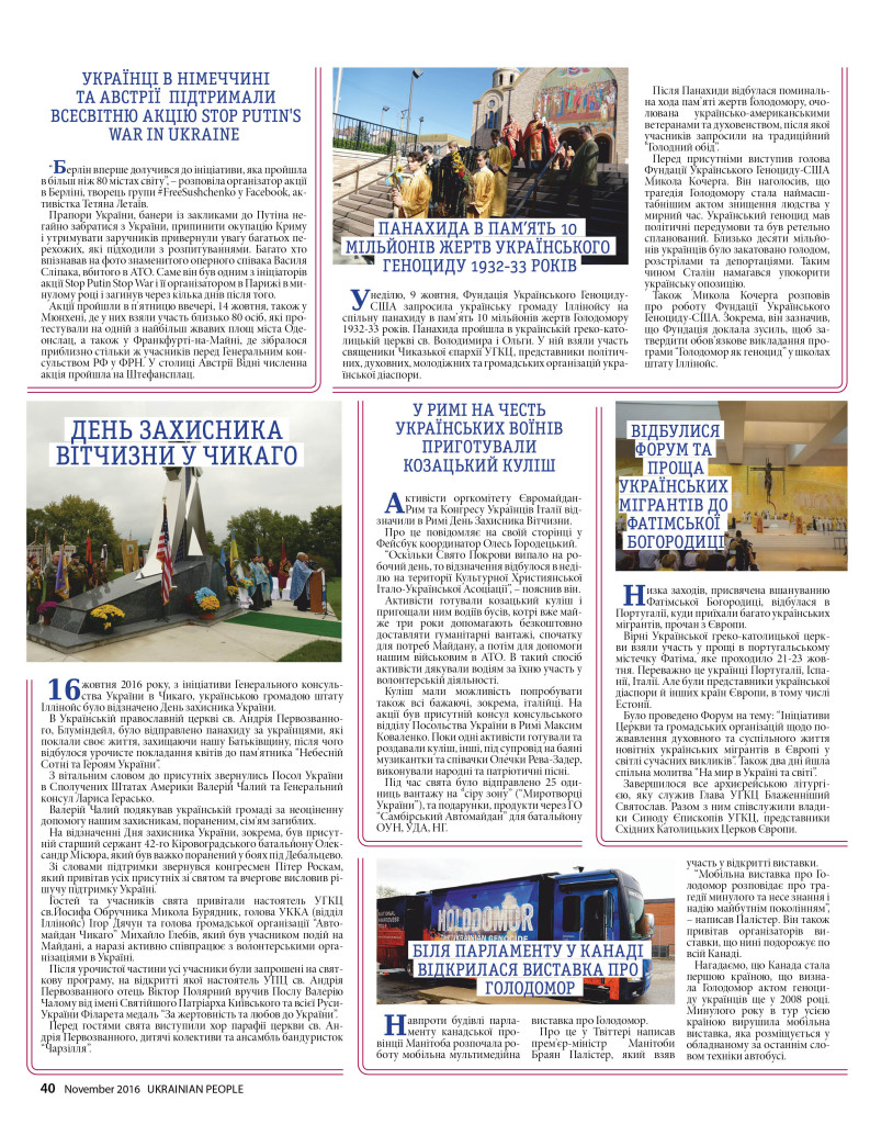 http://ukrainianpeople.us/wp-content/uploads/2016/10/page_401-793x1024.jpg