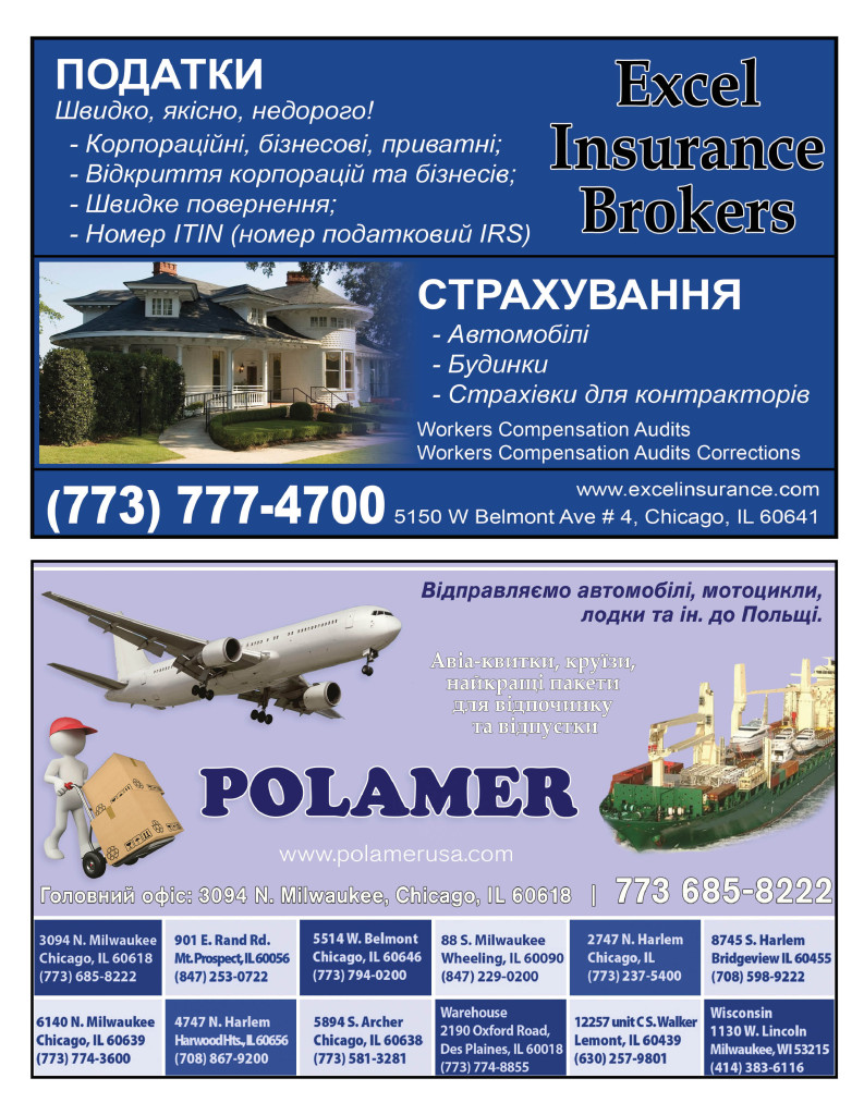 http://ukrainianpeople.us/wp-content/uploads/2016/10/page_41-793x1024.jpg