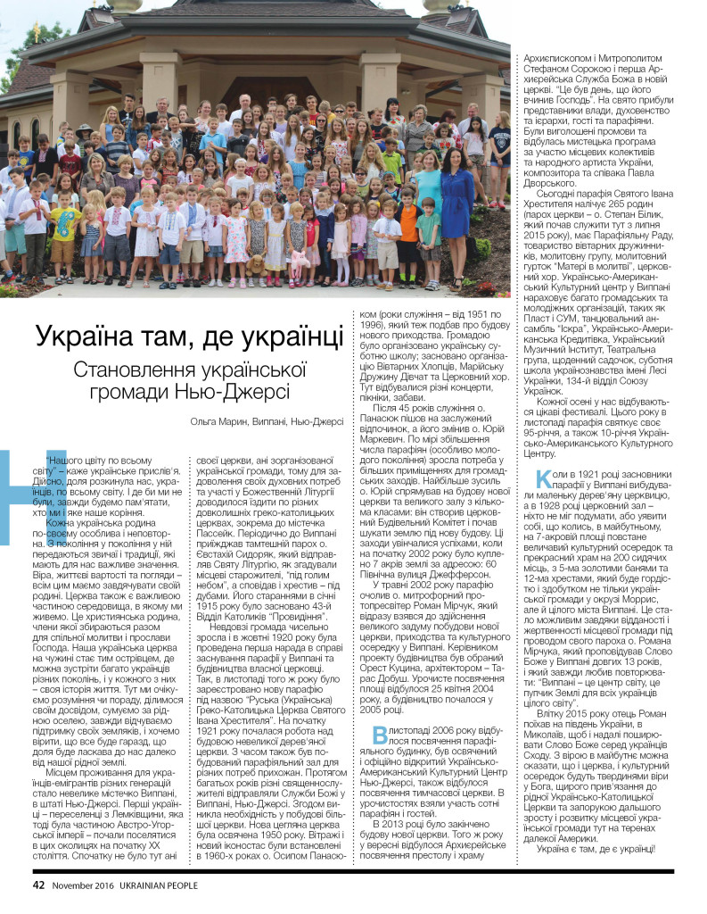http://ukrainianpeople.us/wp-content/uploads/2016/10/page_421-793x1024.jpg