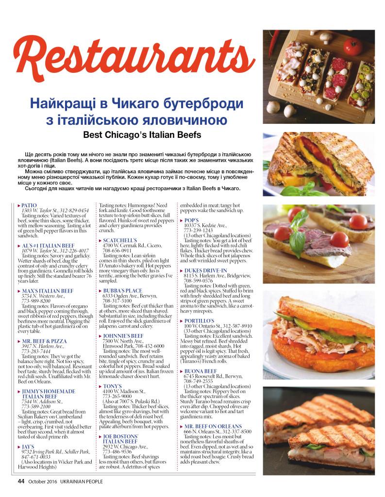 http://ukrainianpeople.us/wp-content/uploads/2016/10/page_44-793x1024.jpg