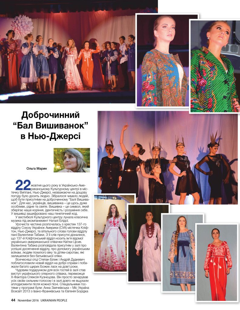http://ukrainianpeople.us/wp-content/uploads/2016/10/page_441-793x1024.jpg