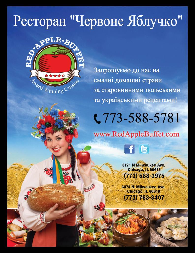 http://ukrainianpeople.us/wp-content/uploads/2016/10/page_47-793x1024.jpg