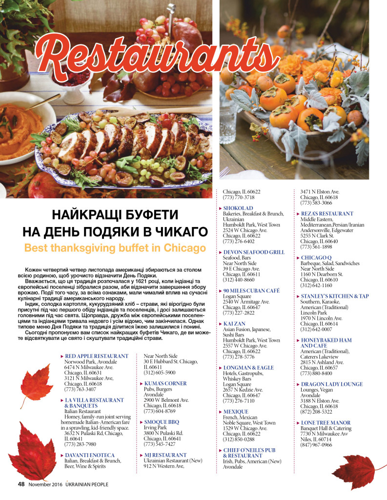 http://ukrainianpeople.us/wp-content/uploads/2016/10/page_481-793x1024.jpg