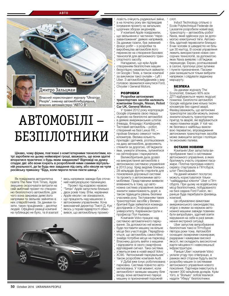 http://ukrainianpeople.us/wp-content/uploads/2016/10/page_50-793x1024.jpg