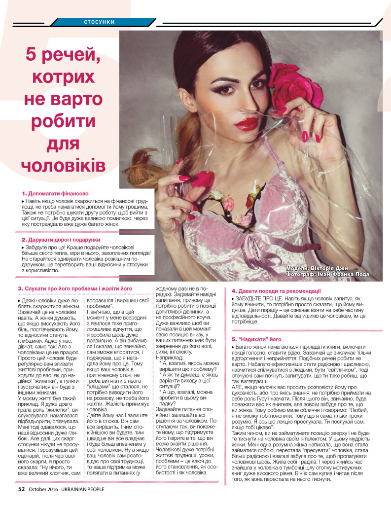 http://ukrainianpeople.us/wp-content/uploads/2016/10/page_52-793x1024.jpg