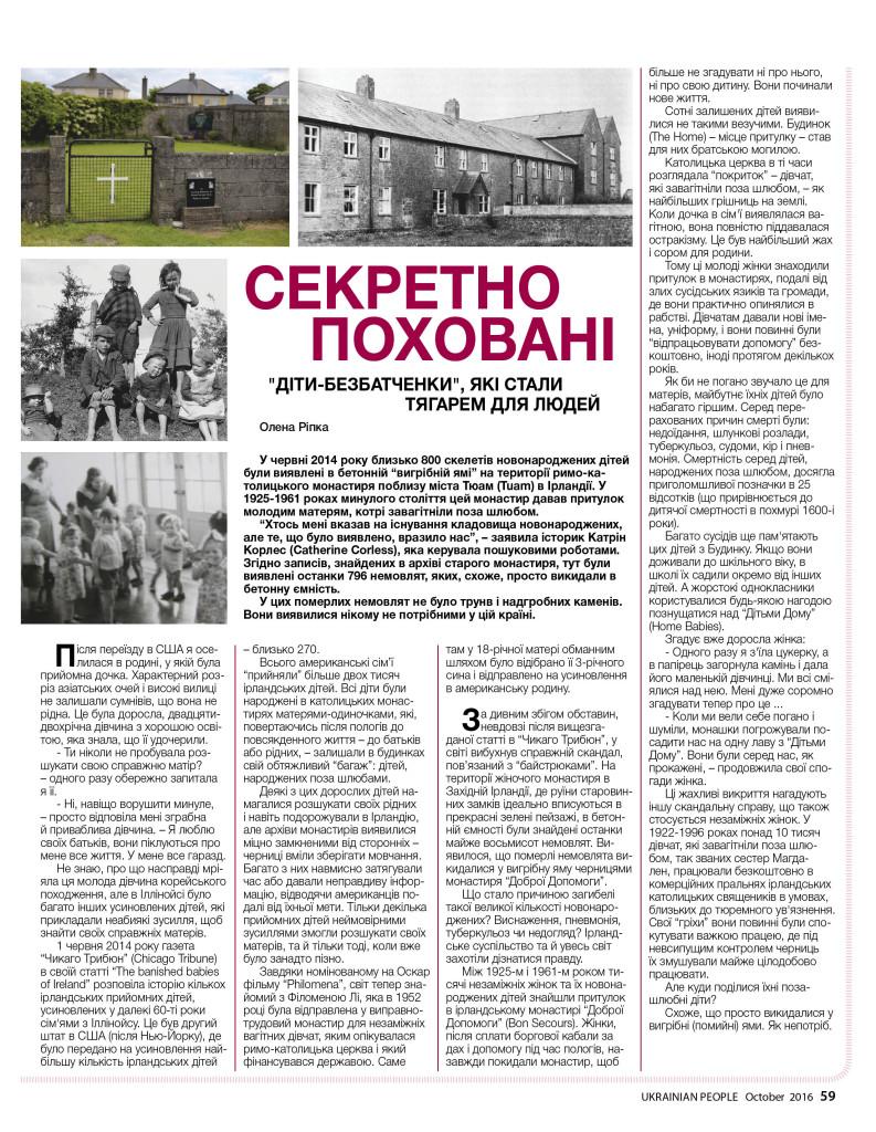 http://ukrainianpeople.us/wp-content/uploads/2016/10/page_59-793x1024.jpg
